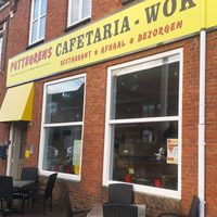 cafetaria wok puttegrens up